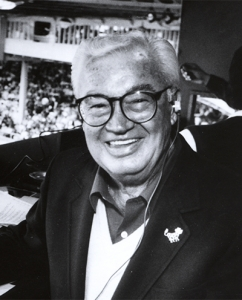 Harry Caray (NATIONAL BASEBALL HALL OF FAME LIBRARY)