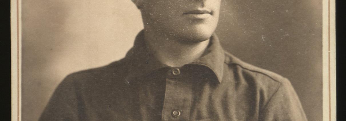 Joe Harrington (PUBLIC DOMAIN)