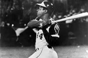 Hank Aaron's 715th home run (NATIONAL BASEBALL HALL OF FAME LIBRARY)