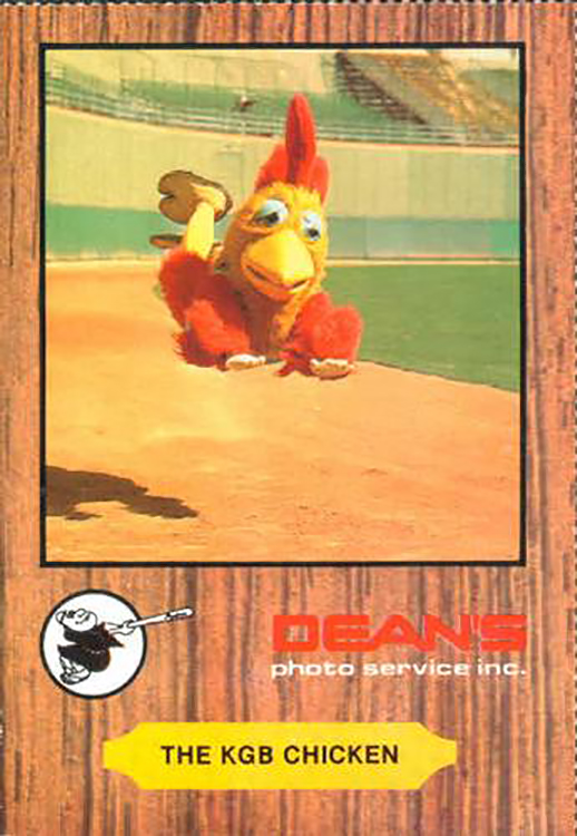 1979 Padres Family Fun Center: The Chicken