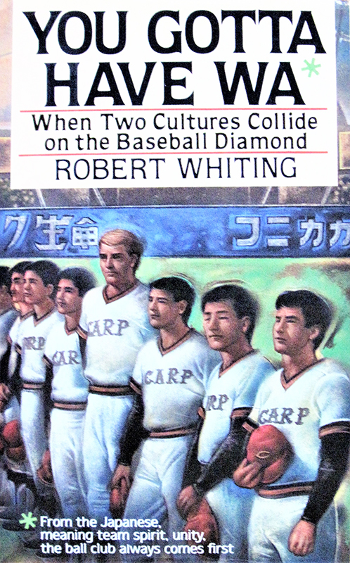 You Gotta Have Wa: When Two Cultures Collide on the Baseball Diamond, by Robert Whiting