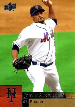 Johan Santana's changeup was one of the most effective pitches in baseball during his prime (TRADING CARD DB)